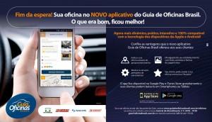 guiadeoficinas dupla set15 v3 300x172 - NOVO APLICATIVO GUIA DE OFICINAS BRASIL!