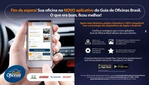guiadeoficinas dupla set15 v3 A 300x172 - NOVO APLICATIVO GUIA DE OFICINAS BRASIL!